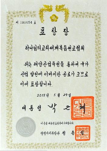 195922f23a87e9502df1bd8515385343f9f2b4cb