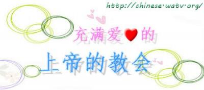 shangdide jiaohui